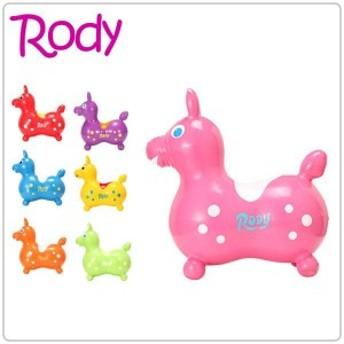 [あす着] ロディ RODY 乗用 ノンフタル酸 乗用玩具 キッズ ベビー バランス 体幹 おもちゃ カラフル かわいい プレゼント