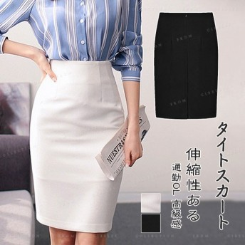 タイトスカート 伸縮性ある 通勤OL 高級感 上品 無地 膝丈 春夏 スーツ オフィス フォーマル ボトム ベーシック スリット 大きいサイズ