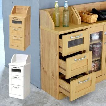 収納家具 フレンチカントリー家具 ラック 引き出し 収納棚 キッチン収納 リビング 幅30 カウンター下収納 チェスト FLL-0017