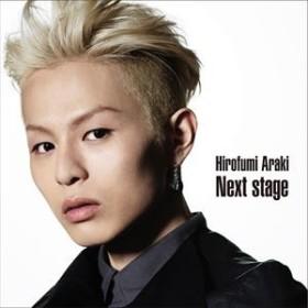 [CD] 荒木宏文/Next Stage