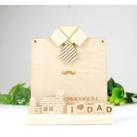【父の日デザイン】『ならべる』フォトフレーム 名入れ・ギフト・感謝