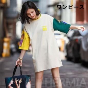 ワンピース レディース 大きいサイズ 夏 ワンピ ゆったり Tシャツ 夏新作 半袖 5分袖 ゆったりワンピース