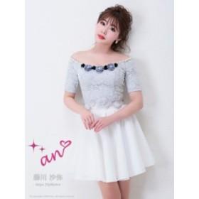 an ドレス AOC-2800 セットアップ ミニドレス Andy アン ドレス キャバクラ キャバ ドレス キャバドレス
