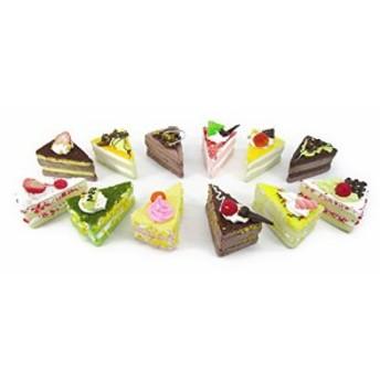 【VEERLIVE】 かわいい カラフル 三角 ショートケーキ 食品サンプル 食品模型 12個セット [並行輸入品]