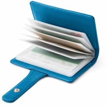 身近にひそむ磁気から大事なデータを守る コンパクトカードケースの会 フェリシモ FELISSIMO【送料:450円+税】