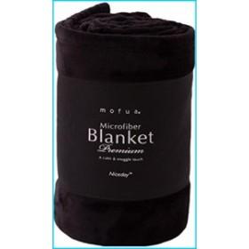 ナイスデイ mofua モフア プレミアム マイクロファイバー 毛布 シングル ブラック 50000110 ブラック シングル140×200cm