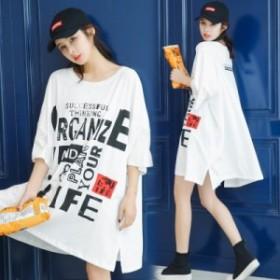 レディース Tシャツ 大きめサイズ プリント ワンピース カジュアル 春 夏 秋 ゆるい ルーズ