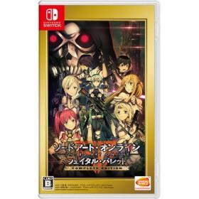 Nintendo Switch ソードアート・オンライン フェイタル・バレット COMPLETE EDITION