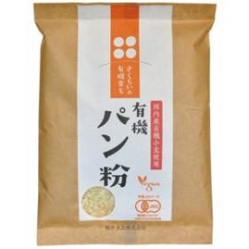 桜井 有機育ち・パン粉100g 加工乾物