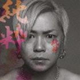 [CD] 岡平健治/純粋(初回限定盤/CD+DVD)