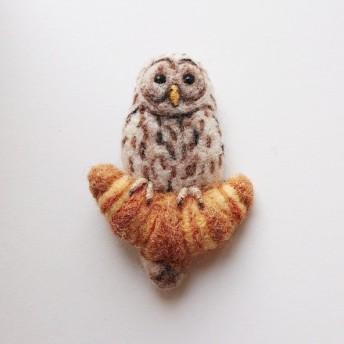フクロウとクロワッサンのブローチ 羊毛フェルト