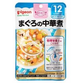 ピジョン 管理栄養士の食育ステップレシピ まぐろの中華煮 80g 12ヶ月頃から×8個