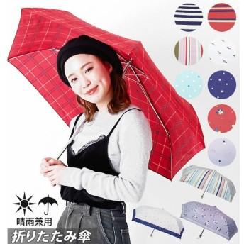 折りたたみ傘 レディース ブランド 通販 おしゃれ 軽量 UVカット 紫外線対策 花柄 フラワー 50cm 6本骨 コンパクト ミニ 小さめ 折り畳み傘 おりたたみ傘