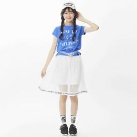 バイ ラビット/チュール裾ロゴスカート
