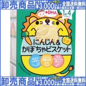 和光堂 1歳からのおやつ+DHA にんじん&かぼちゃビスケット 11.5g×3袋
