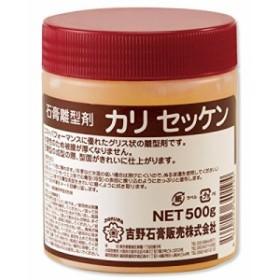 カリ石けん(石膏離型剤)