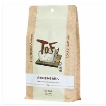 ディアローラ 恵のエッセンスマスク 豆腐 10枚
