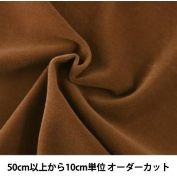 【数量5から】生地 『トイニット』 TN140-15BR ブラウン
