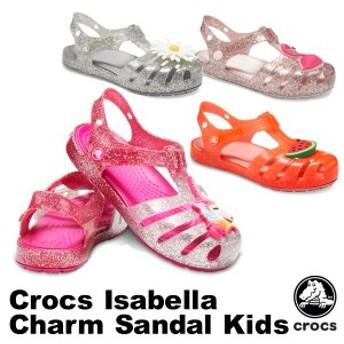 【送料無料】クロックス(CROCS) イザベラ チャーム サンダル キッズisabella charm sandal kids) サンダル【子供用】[AA]【20】