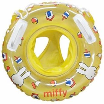 ミッフィー(miffy)ベビー浮き輪 足入れタイプ(55cm)うきわ スイムグッズ キッズ ベビー 子供 男の子 女の子 海水浴 プール 水泳 スイ