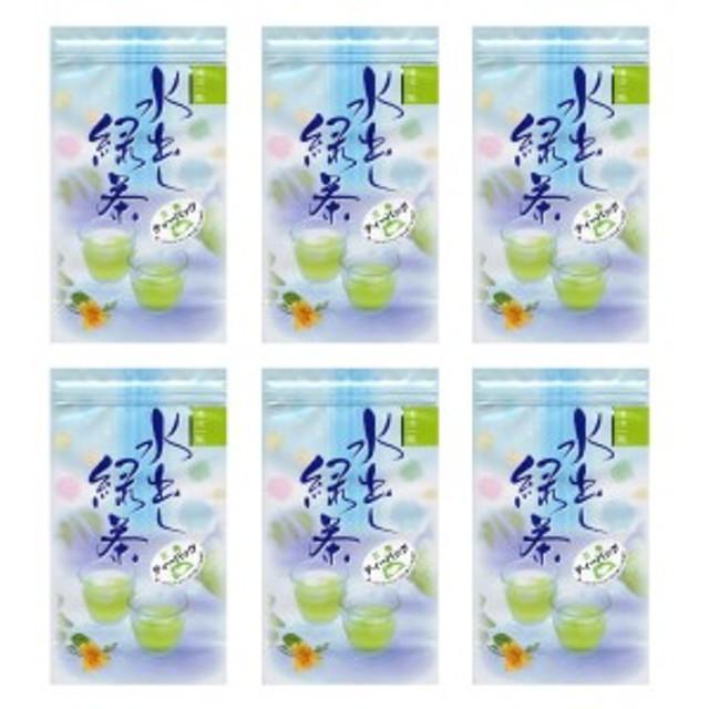 新茶 【お得な6セット】お茶 冷茶 一番茶 水出し緑茶 静岡茶 ティーバッグ 糸なし 20個入り×6セット 送料無料
