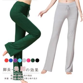 レディース ヨガウェア ファッション スポーツ ロングパンツ運動ズボン 大きいサイズ 可愛い おしゃれ 着痩せ ヨガパンツ