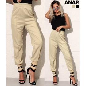 【セール開催中】ANAP(アナップ)裾リブラインジョガーパンツ