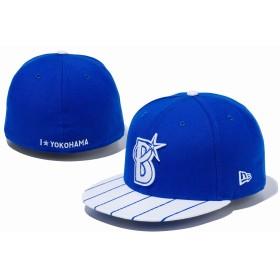 【ニューエラ公式】 ストア限定 59FIFTY 横浜DeNAベイスターズ ブライトロイヤル × ホワイト ストライプバイザー メンズ レディース 7 (55.8cm) NPB キャップ 帽子 11768895 NEW ERA