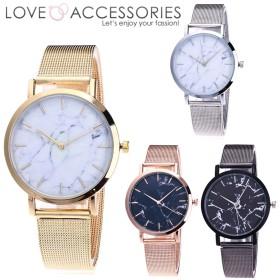 c938bd6028 ラジエーションラインラウンドウォッチ・腕時計【腕時計 レディース ...