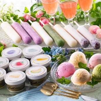 【お中元ギフト】十勝の恵みアイスクリーム&アイスキャンディー