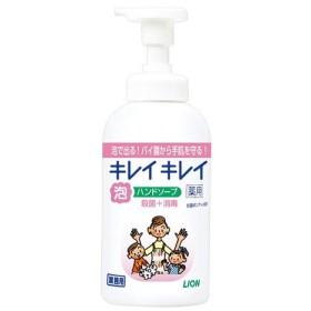 ライオン 業務用 キレイキレイ薬用泡ハンドソープ 550ml JHV4101