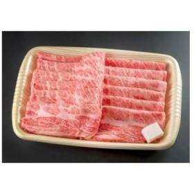 ※HNP-05飛騨牛すき焼き用飛騨牛肩ロース肉700g