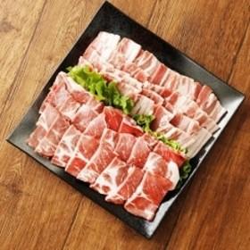 【日出ポーク焼肉セット】 豚バラ焼肉用(500g)豚肩ロース焼肉用(500g)