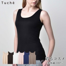GUNZE グンゼ Tuche(トゥシェ) タンクトップ(レディース)【まとめ買い対象】 ブラック M
