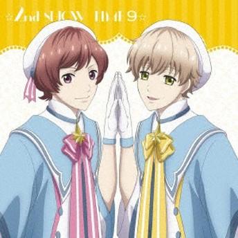 ☆2nd SHOW TIME 9☆那雪×卯川&星谷×那雪/「スタミュ」ミュージカルソングシリーズ