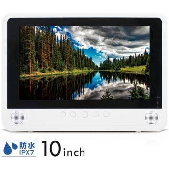 【特別価格】10インチ防水ポータブルテレビ・DVDプレーヤー/本体録画機能付