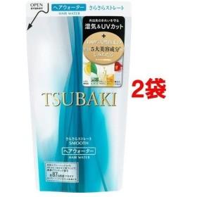 ツバキ(TSUBAKI) さらさらストレートヘアウォーター 詰替 ( 200mL2袋セット )/ ツバキシリーズ