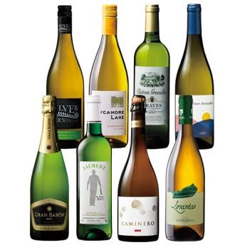 【夏に飲みたい】バイヤー厳選ワイン白泡8本セット