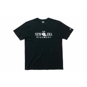 【ニューエラ公式】 コットン Tシャツ Originators 元祖 帽子屋老舗新時代 ブラック × ホワイト メンズ レディース Large 半袖 Tシャツ 11900236 NEW ERA