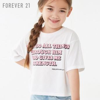 FOREVER21 フォーエバー21 【[KIDS]メッセージロゴTシャツ】(5,000円以上購入で送料無料)