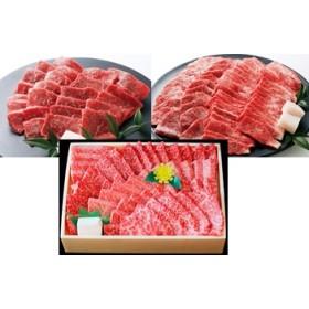 【冷蔵】特選 黒田庄和牛焼肉セット(合計1,370g)