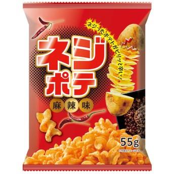旺旺 ネジポテ麻辣味 55g