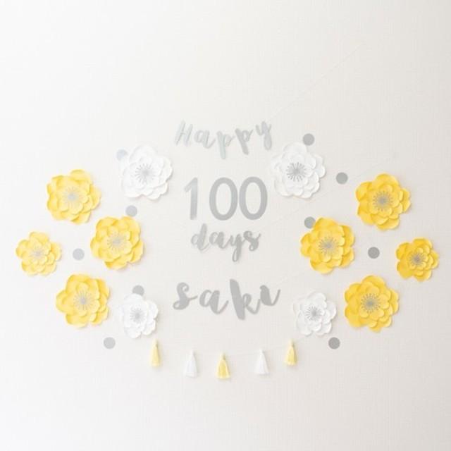 フラワーの数が2倍!ジャンボフラワー100日祝い用バースデーキット(ミモザ) 誕生日 飾り お食い初め