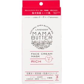 ママバター フェイスクリームマスク リッチ (3枚入)
