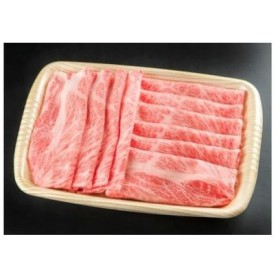 ※HNP-06飛騨牛しゃぶしゃぶ用飛騨牛肩ロース肉700g