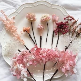 ピンク ドライフラワー ヘッドドレス ヘッドパーツ 髪飾り セット 結婚式 成人式 浴衣