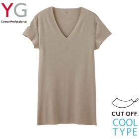 GUNZE グンゼ YG(ワイジー) 脇パッド付きVネックTシャツ(深めのV首)(短袖)(メンズ) クリアベージュ M