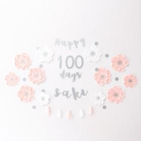 フラワーの数が2倍!ジャンボフラワー100日祝い用バースデーキット(チェリーブロッサム) 誕生日 飾り お食い初め