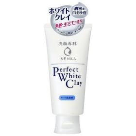 資生堂 専科 パーフェクト洗顔 ホワイトクレイ 120g 4901872451708(tc)