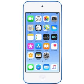 iPod touch 32GB ブルー MVHU2J/A 【第7世代】【2019年モデル】【新型】